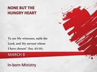 In-born Ministry