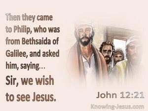 John 12:21