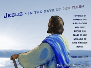 Hebrews 5:7