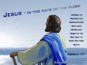 Hebrews 5:7